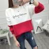 เสื้อแขนยาวแฟชั่นพร้อมส่ง เสื้อแขนยาวแต่งสีขาวสลับแดง แต่งสกรีนตัวอักษร +พร้อมส่ง+