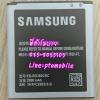 แบตเตอรี่ซัมซุง Galaxy J2 (Samsung)