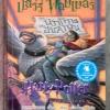 แฮร์รี่ พอตเตอร์ กับนักโทษแห่งอัซคาบัน เล่ม 3 ผู้เขียน J.K. Rowling (เจ.เค. โรว์ลิ่ง)