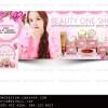 ผลงานออกแบบFan Page สวยๆ| Facebook (แฟนเพจ)/// ร้าน Beauty one shop //สนใจ ตกแต่งFanpage,รับทำFanpage,ออกแบบFanpage,รับแต่งแฟนเพจราคาถูก ติดต่อ 085-022-4266