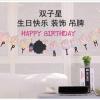 มีของพร้อมส่งจ๊า :: โมบายตัวการ์ตูนพร้อมตัวอักษร HAPPY BIRTHDAY Little TwinStar