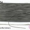 เชือกยางยืด สีเทา 1มิล(1พับ/144หลา)
