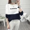 เสื้อแขนยาวแฟชั่นพร้อมส่ง เสื้อแขนยาวแต่งสีขาวสลับกรม แต่งสกรีน BLANGSUGE +พร้อมส่ง+