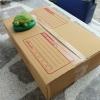 กล่องไปรษณีย์ฝาชน เบอร์ D-7 ขนาด 22x35x9