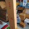 กล่องไปรษณีย์ A3 (14*62*12)