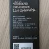 แบตเตอรี่ หัวเหว่ย HUAWEI 3C Lite (HB474284RBC)