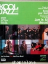 Kool Jazz ฉบับปฐมฤกษ์