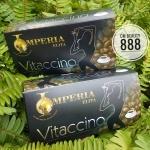 กาแฟ Vitaccino