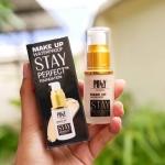 รองพื้นกันน้ำ Polly stay perfect make up waterproof foundation by sivanna colors ราคาปลีก 150 บาท / ราคาส่ง 120 บาท