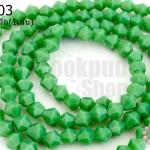 คริสตัลจีน ทรงไบโคน สีเขียวขุ่น 4มิล(1เส้น)