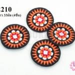 ผ้าปักลายชนเผ่า ดอกไม้ สีส้ม-ขาว 33มิล (4ชิ้น)