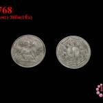 เหรียญจีน 12 ราศี สีเงิน ปีมะแม(แพะ) 38มิล(1ชิ้น)