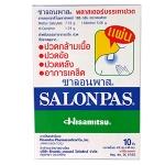 Salonpas ซาลอนพาส พลาสเตอร์บรรเทาปวด (42มม.x65มม.) 10ชิ้น สำหรับบรรเทาอาการ เจ็บ ปวด ที่มีสาเหตุจาก ปวดกล้ามเนื้อ ปวดข้อ ปวดหลัง ไหล่แข็งตึง ปวดศรีษะ, ปวดฟัน, อาการฟกช้ำ, อาการแข็งตึง