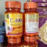 Acorbic Vit-C 1000 mg วิตามินซี 1000 มิลลิกรัม ราคาปลีก 120 บาท / ราคาส่ง 96 บาท