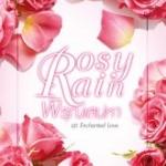 Rosy Rain พิรุณเสน่หา ของ ชาลีน ชุด Enchanted Love