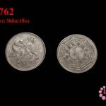 เหรียญจีน 12 ราศี สีเงิน ปีจอ(หมา) 38มิล(1ชิ้น)