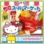 re-ment hello kitty supermarket