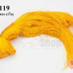 ไหมเทียม สำหรับทำพู่ สีเหลืองทอง (1ใจ)