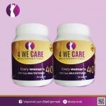 4 WE CARE ราคาโปร 2 ขวด วิตามินสำหรับผู้หญิงอายุ 35 ปีขึ้นไป