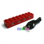 Lego USB Hubs PA0118