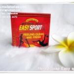 💥💥💥 สบู่กีฬา มาดามเฮง 💫💫 EASY SPORT SOAP 💫💫 3 ก้อน 120บาท 💥💥💥