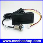 เครื่องวัดความเร็วรอบ เครื่องวัดรอบ พร้อม พร็อกซิมิตี้เซนเซอร์ 5-9999 RPM Digital Tachometer RPM Speed Meter + Hall Proximity Switch Sensor NPN