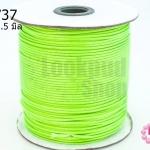 เชือกค๊อตต้อนเคลือบ สีเขียวสะท้อนแสง 1.5มิล(1ม้วน)(100หลา)