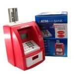กระปุกออมสิน ตู้ ATM