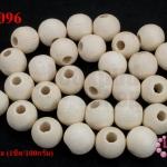 ลูกปัดไม้ทรงกลม สีขาว 17 มิล (1ขีด/100กรัม)