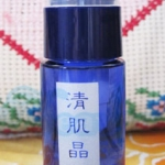 kose seikisho perfect cleansing oil 40 ml. (ขนาดทดลอง) หัวปั๊ม