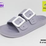 Monobo Moniga 9 โมโนโบ้ รุ่นโมนิก้า 9 สีเทาอมม่วง เบอร์ 5-8