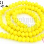คริสตัลจีน ทรงซาลาเปา สีเหลืองขุ่น 4มิล(1เส้น)