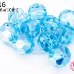 คริสตัลจีน กลมเจียรเหลี่ยม สีฟ้าใสเหลือบรุ้ง 14มิล(10ชิ้น)