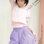 Fiona Cute Chiffon Top