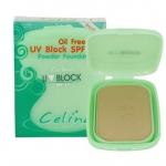 Celina UV Block SPF15 Powder Foundation แป้งพริ้ตตี้ เซลีน่า (ตลับจริง) ราคาปลีก บาท ราคาส่ง บาท