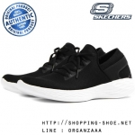 US9 (26 cm.) : Skechers You Inspire Trainers - Black / White ของแท้ นำเข้าจาก USA และ UK