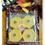 สบู่น้ำผึ้ง วิตามินอี มาดามเฮง Honey vitamin E soap formula of Madame heng แพ็ค 4