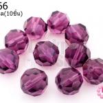 คริสตัลจีน กลมเจียรเหลี่ยม สีม่วงเข้ม 8มิล(10ชิ้น)