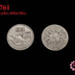 เหรียญจีน 12 ราศี สีเงิน ปีมะเส็ง(งูเล็ก) 38มิล(1ชิ้น)
