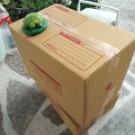 กล่องไปรษณีย์ ฝาชน