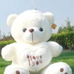 ตุ๊กตาหมีบอกรัก I Love You ตุ๊กตาสื่อรัก มอบให้คนพิเศษ ขนาด 1.2 เมตร สีขาว
