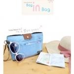 Bag in Bag.multi_Shinzi Katoh