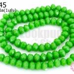 คริสตัลจีน ทรงซาลาเปา สีเขียวขุ่น 4มิล(1เส้น)