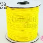 เชือกค๊อตต้อนเคลือบ สีเหลืองสะท้อนแสง 1.5มิล(1ม้วน)(100หลา)