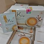 BK Size Coffee บีเค ไซส์ คอฟฟี่ ราคาปลีก 120 บาท / ราคาส่ง 96 บาท