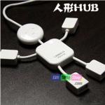 เจ้าหนู USB Port Hub PA0086