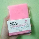 สบู่อัลฟ่าอาร์บูติน Alpha Arbutin collagen soap ขนาด 80 g. ราคาปลีก 35 บาท / ราคาส่ง 28 บาท