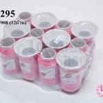เชือกเทียน ตรากีต้าร์(ม้วนเล็ก) สีชมพู #908 (12ม้วน)