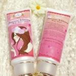Sunscreen Whitening Body Lotion SPF100 PA+++