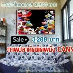 สั่งซื้อภาพพิมพ์ปลากัดติดผนังเสริมฮวงจุ้ยภาพพิมพ์แคนวาส งานระดับ HD คุณภาพสูงไฟล์ใหญ่ ขนาด 120 cm. * 90 cm.